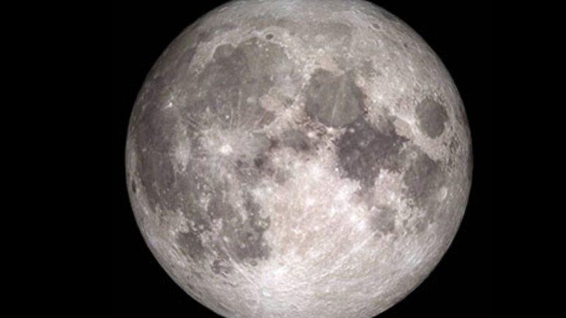 Lua (Foto: reprodução)