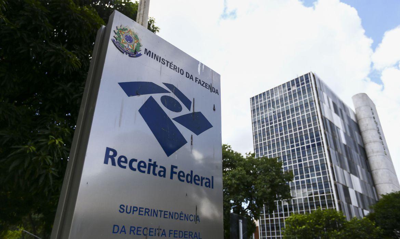 Divulgado edital para concurso da Receita Federal (Foto: Agência Brasil)