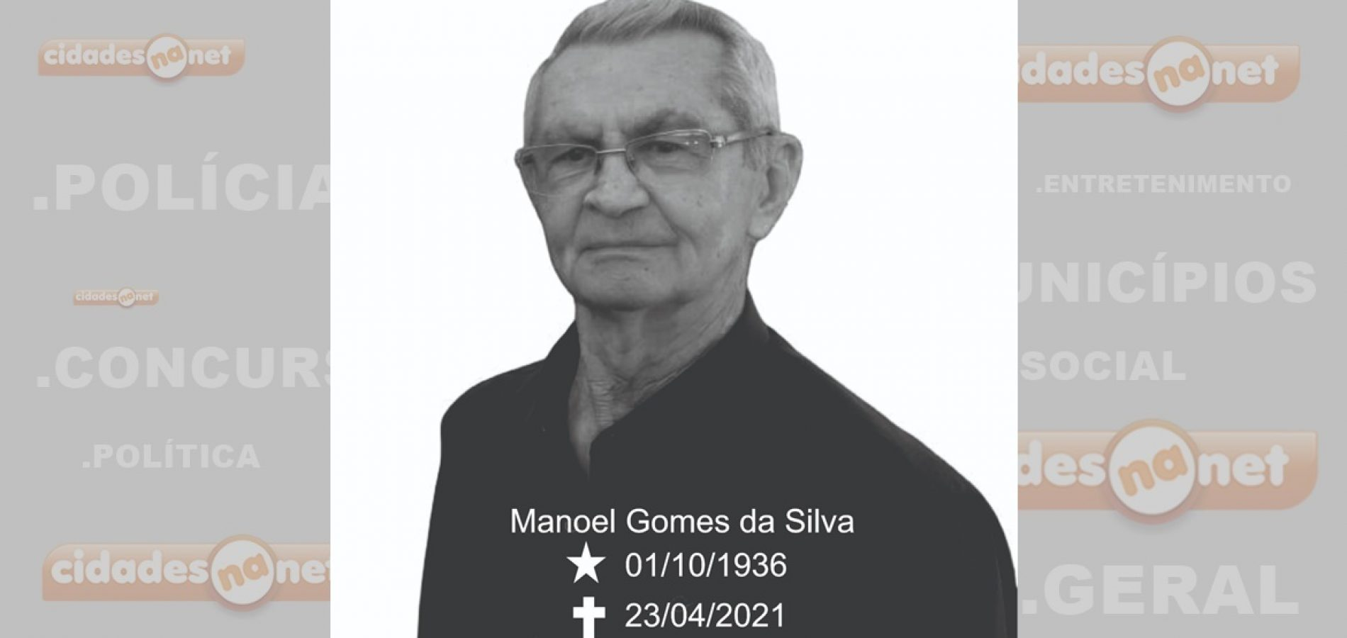 Manoel Gomes era funcionário aposentado da Sefaz e morreu vítima de câncer em Fronteiras, no Sul do Piauí