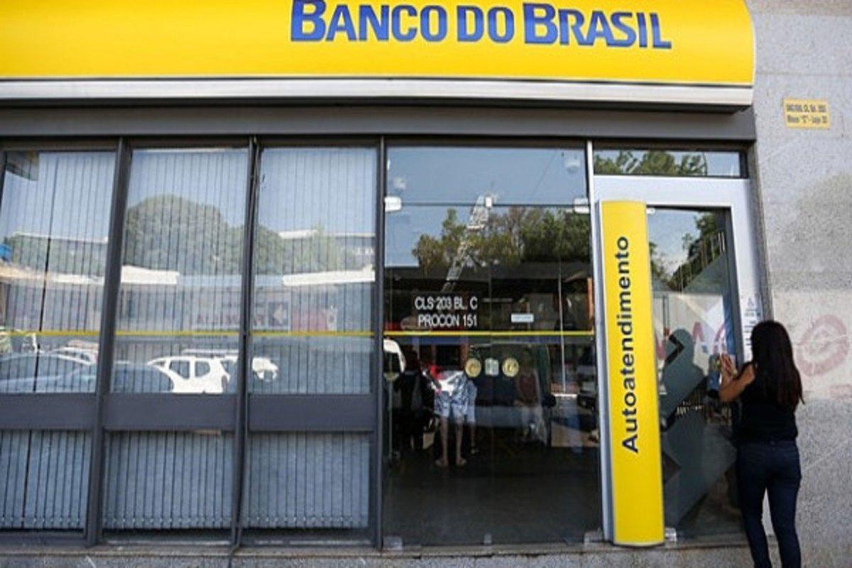 Agências bancárias do Piauí estarão fechadas nesta quinta (Foto: Divulgação)