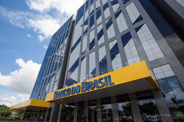 Sede do Banco do Brasil em Brasília
