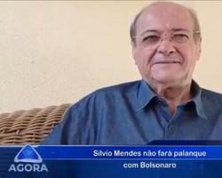 Sílvio afirma que não fará palanque com Bolsonaro no Piauí