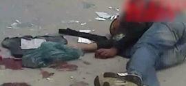 Assaltantes de banco são mortos após troca tiros com a Polícia no MA