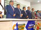 Seplan lança Banco de Oportunidades para aumentar captação de recursos