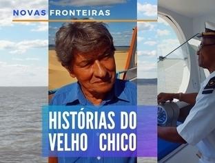 O Rio São Francisco e suas personalidades