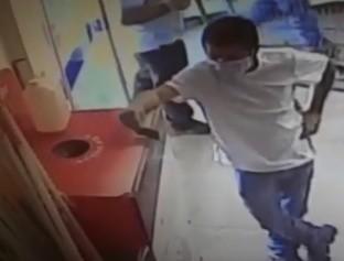 Polícia tenta descobrir homem que aplicou golpe de R$ 10 mil em idosa